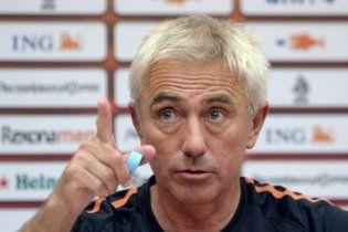 Тренер голландців: нічия з Україною - чесний результат