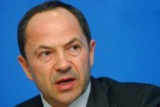 Тігіпко вирішив перекрити відтік українських грошей на Кіпр