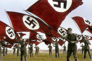 США подають до суду на Німеччину за борги Третього рейху