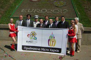 Генсек УЄФА задоволений підготовкою Харкова до Євро-2012