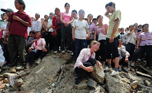 Зсув у Китаї поховав більше тисячі людей
