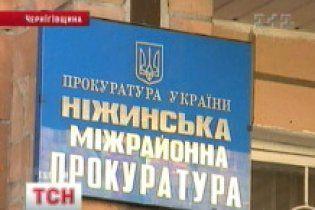 ГПУ взяла под контроль следствие по делу гибели детей в Нежинском интернате