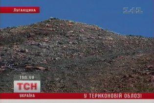 Луганщина дышит выбросами из терриконов, которые горят все сильнее
