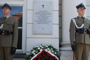 У Варшаві відкрили меморіальну дошку жертвам катастрофи під Смоленськом