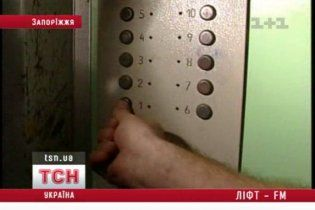 У Запоріжжі з'явилися ліфти з радіо