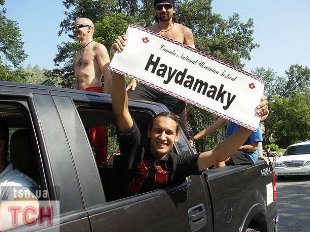 ГАЙДАМАКИ порвали США своїм козацьким роком