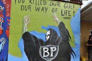 BP виділила 52 мільйони на боротьбу зі стресом і депресією
