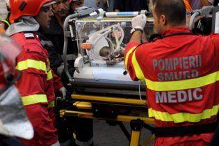 Жертвами вибуху в пологовому будинку Бухареста стали 4 немовлят