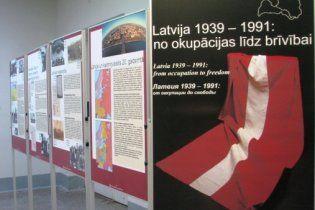 Латвійські школярі не змогли розшифрувати абревіатуру СРСР
