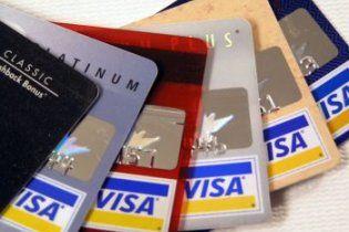 Українських торговців зобов'язали приймати платіжні картки