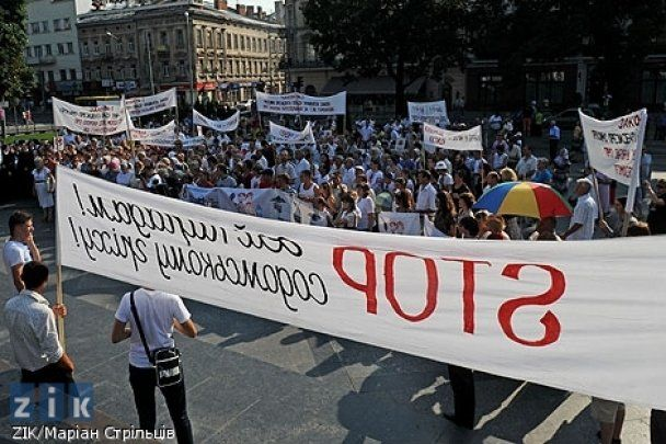 Во Львове греко-католики и гомосексуалисты провели антигей-парад