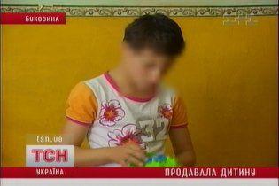 На Буковине мать пыталась продать свою дочь за 60 тыс. грн