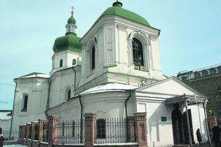 Священник УПЦ (КП) готов на самосожжение, если храм передадут Москве