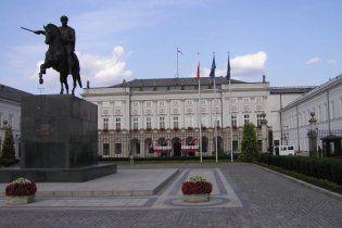 У президентского дворца в Польше задержали мужчину с гранатой