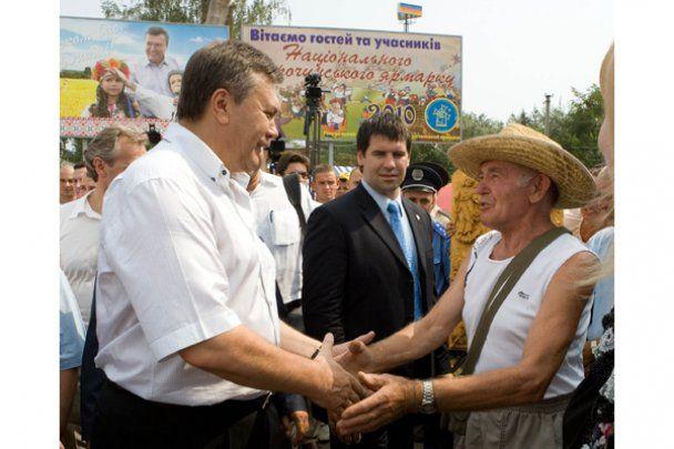 Янукович відкрив Сорочинський ярмарок