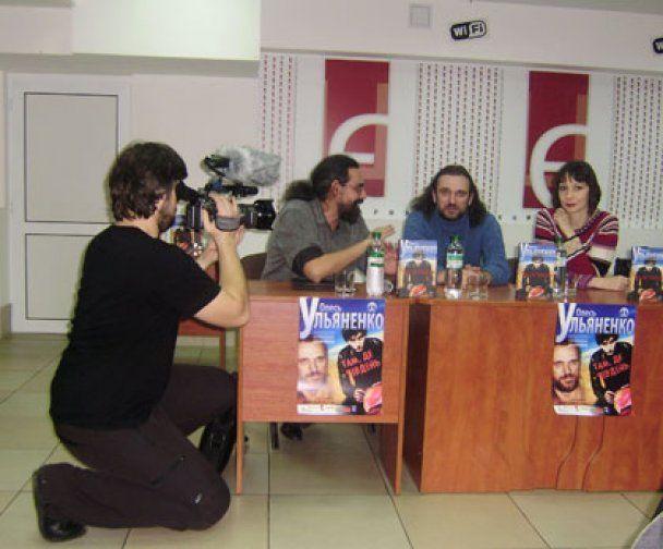 Письменника Олеся Ульяненка поховали поруч із Пелихом