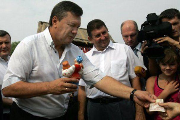 Янукович приховує свій капітал