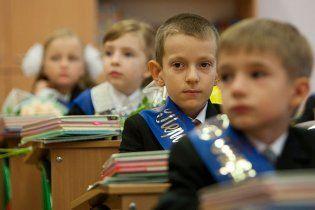 1 вересня: в Україні розпочався новий навчальний рік