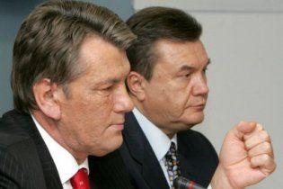 Ющенко регулярно спілкується з Януковичем