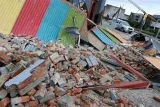 У Чилі відбувся потужний землетрус