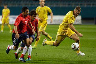Україна - Чилі - 2:1. ВимуЧИЛІ