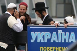 У Януковича сподіваються, що хасиди отримали урок в Україні