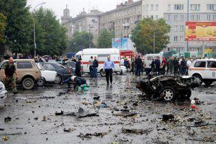 Теракт у Владикавказі
