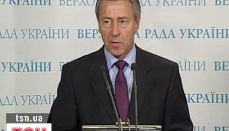 """""""БЮТ-Батькивщина"""" заблокировал трибуну Верховной рады"""