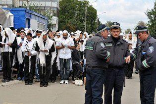 Україна депортувала 10 хасидів, винних у заворушеннях в Умані