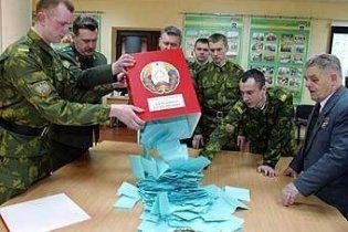 В Беларуси назначили дату выборов президента