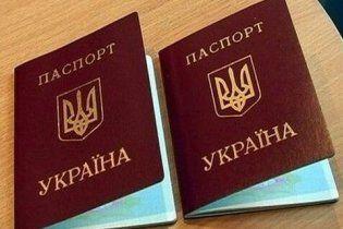 Украинцы останутся без новых паспортов до ноября