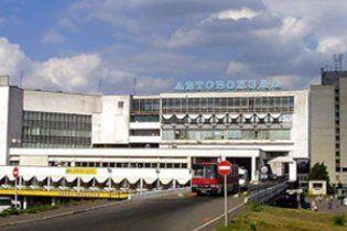 На автовокзалі в Дніпропетровську застрелили міліціонера