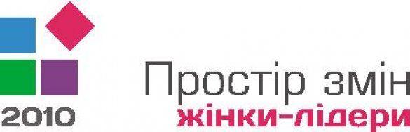 Лого конкурсу