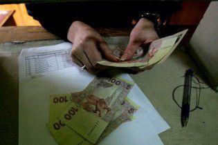Зарплати українців знизились