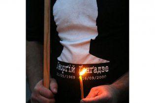 Журналисты обиделись на Генпрокуратуру за Гонгадзе