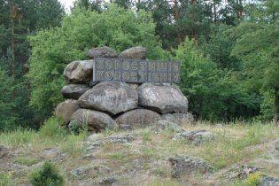 В Житомирской области установили памятник Матери