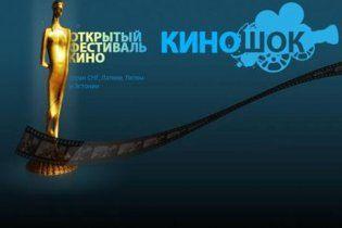 """Гран-при фестиваля """"Киношок-2010"""" получил фильм """"Евразиец"""""""