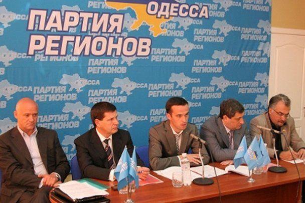 В Одессе обстреляли штаб Партии регионов