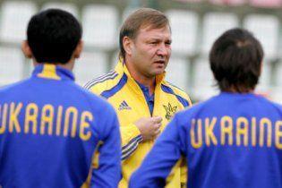 Калитвинцев викликав у збірну України 21 футболіста