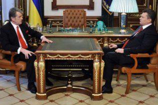 Ющенко написал Януковичу о предательстве