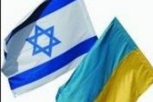 Євро-2012: Ізраїль допоможе Україні
