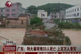 """Руйнівний тайфун """"Фанапі"""" лютує в Китаї: десятки жертв"""