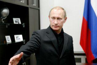 Оппозиции запретили митинги, чтобы не портить имидж Украины перед Путиным
