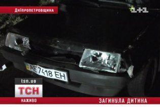 На Дніпропетровщині водій збив чоловіка з дитиною