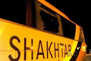 """По факту нападения на автобусы """"Шахтера"""" возбудили дело"""