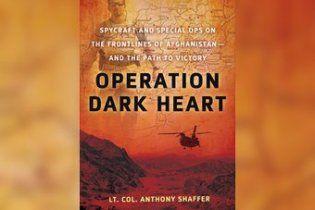 Пентагон сжег 9500 книг мемуаров о войне в Афганистане