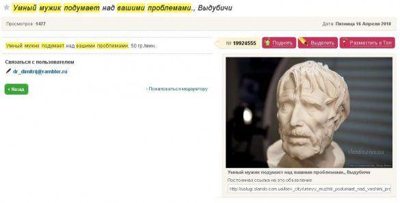 Оголошення_3
