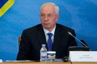 Азаров дал 22 миллиона гривен на ремонт Кабмина