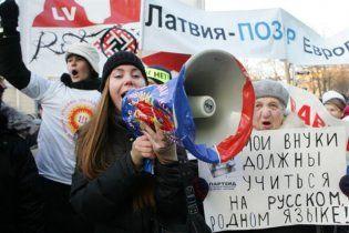 """У Латвії """"захисники російської мови"""" не пройшли до парламенту"""