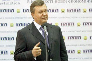 Янукович пообіцяв подолати бідність
